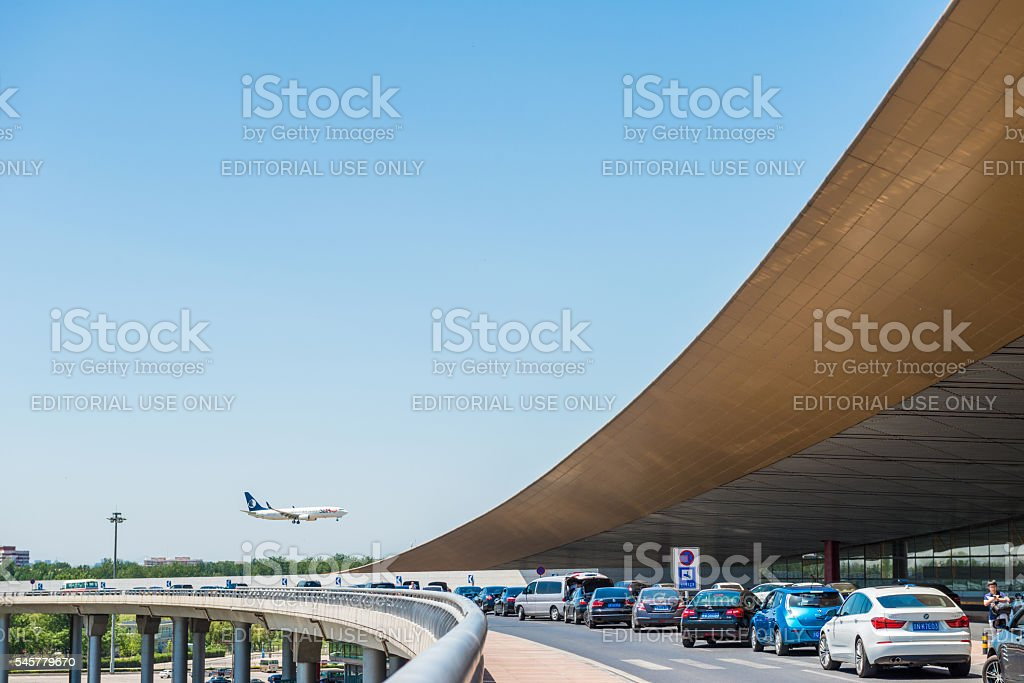 Beijing International Airport stock photo