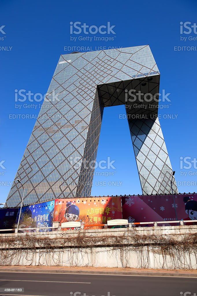 Beijing landmark skyscraper, the CCTV Tower stock photo