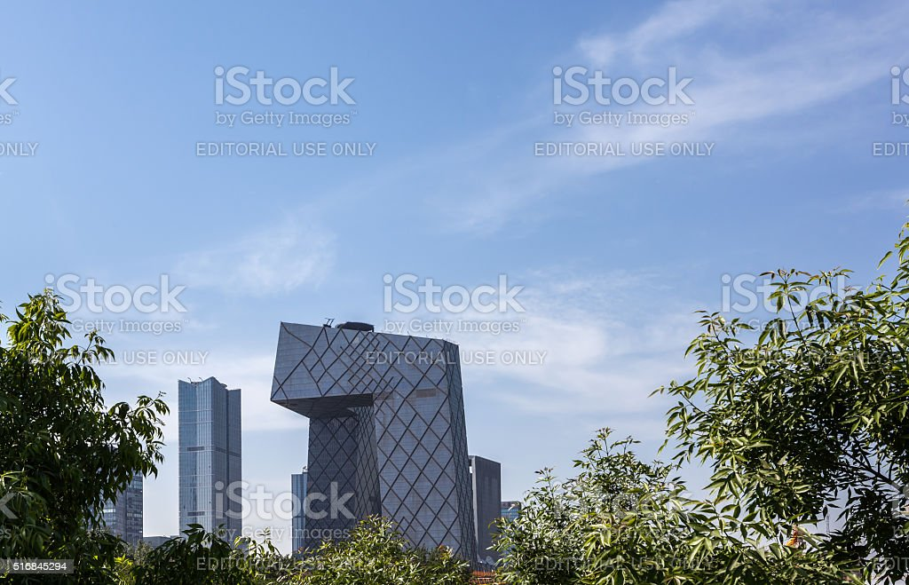 Beijing Modern Building in Nature stock photo