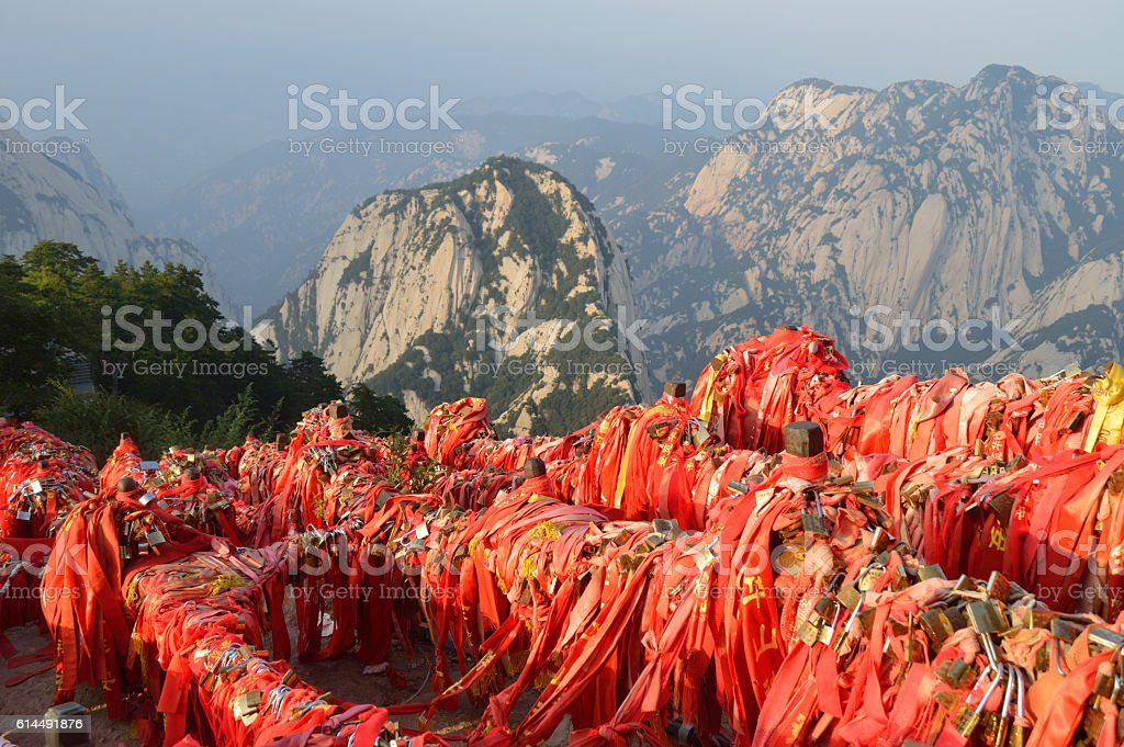 Beijing - Mount huangshan stock photo