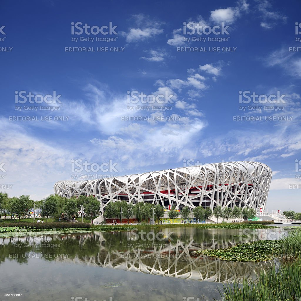 Beijing National Olympic Stadium 'Bird's Nest' - XXLarge stock photo