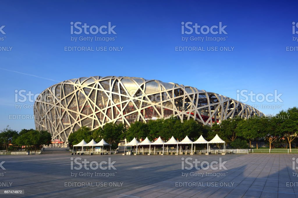 Beijing National Olympic Stadium, China stock photo