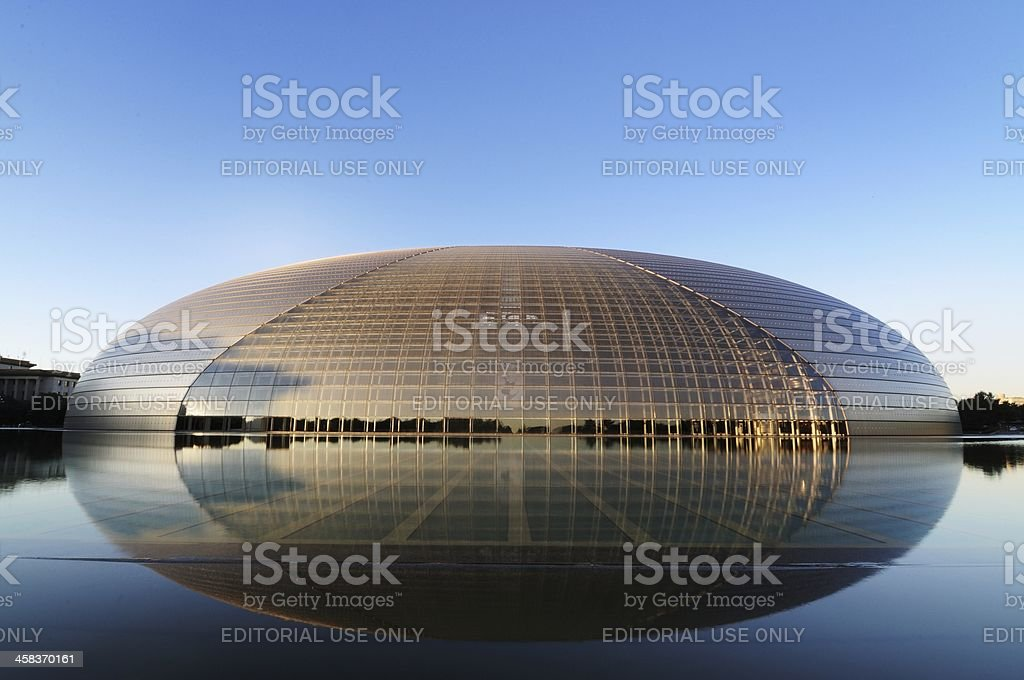 Beijing National Opera House in the morning stock photo
