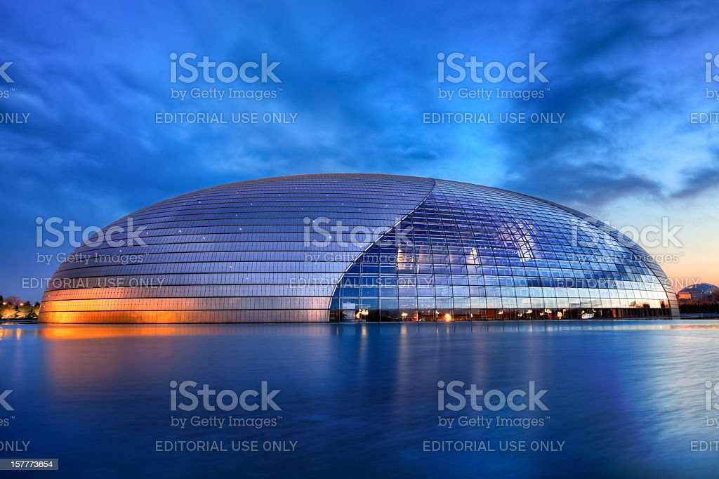 Beijing National Opera: