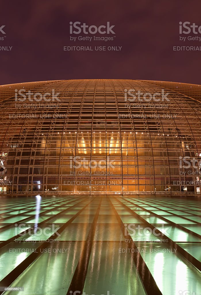 Beijing National Opera: