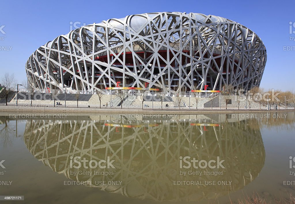 Beijing National Stadium, also known as the Bird's Nest royalty-free stock photo