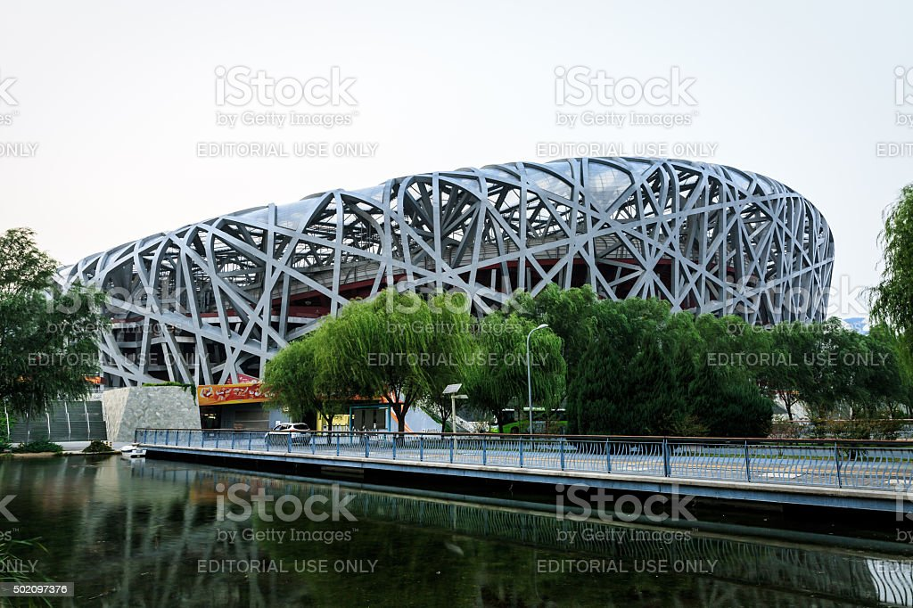 Beijing national stadium, Chinese famous Large stadium building,in china stock photo
