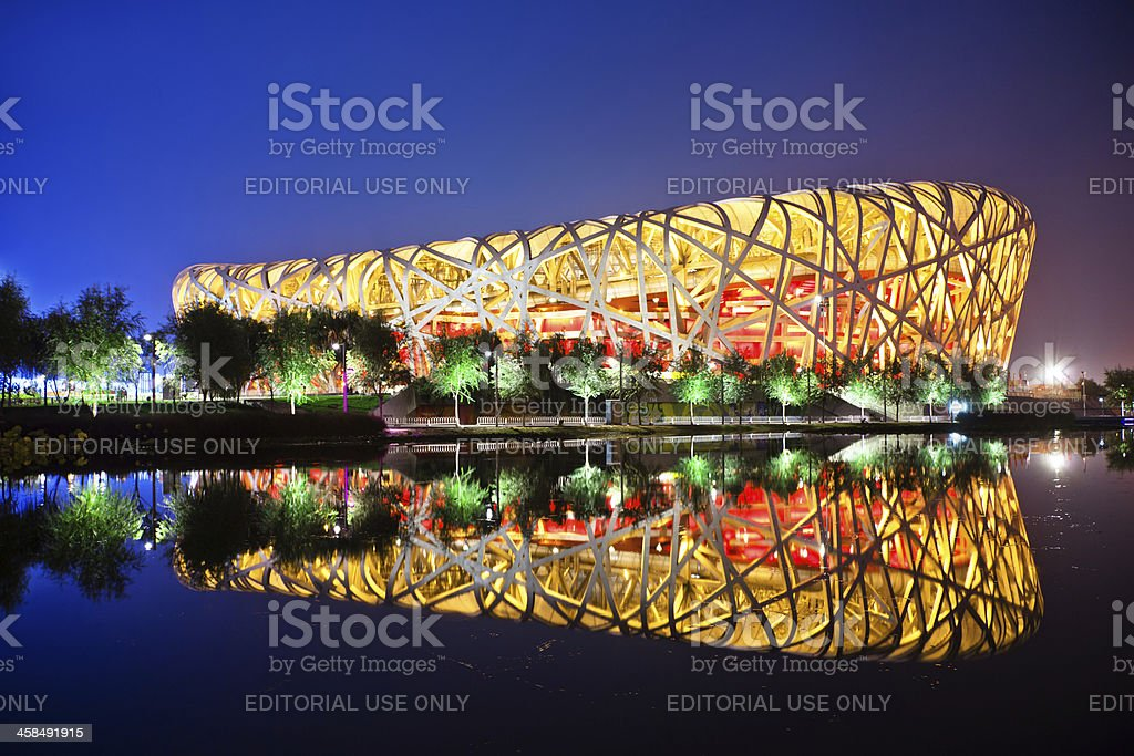 Beijing National Stadium stock photo