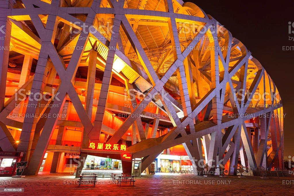 Beijing National Stadium stock photo