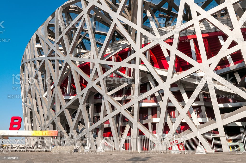 Beijing National Stadium - The Bird's Nest,Beijing,China stock photo