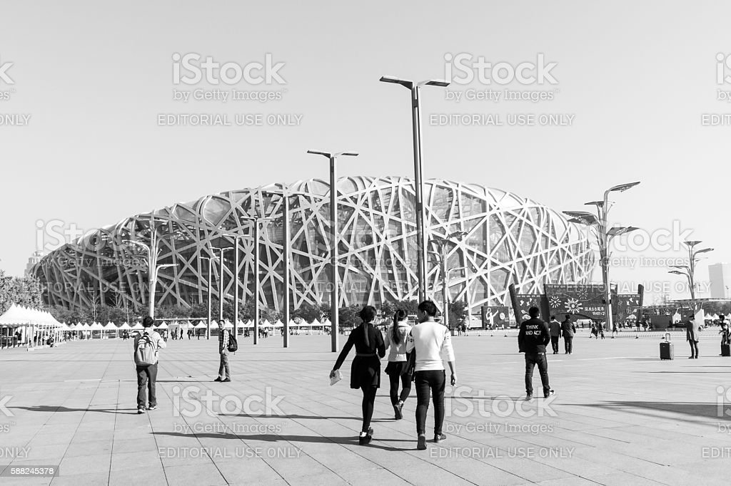 Beijing Olympic National Stadium stock photo