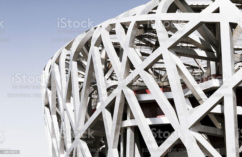 Beijing Olympic National Stadium stock photo