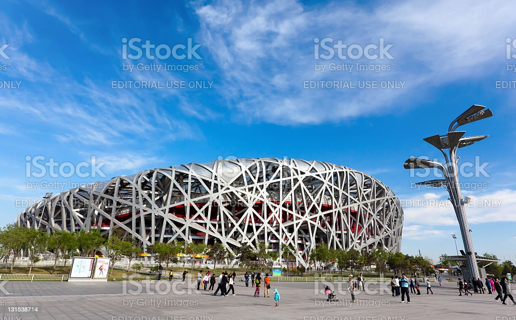Beijing Olympic National Stadium-Bird's Nest Panorama stock photo