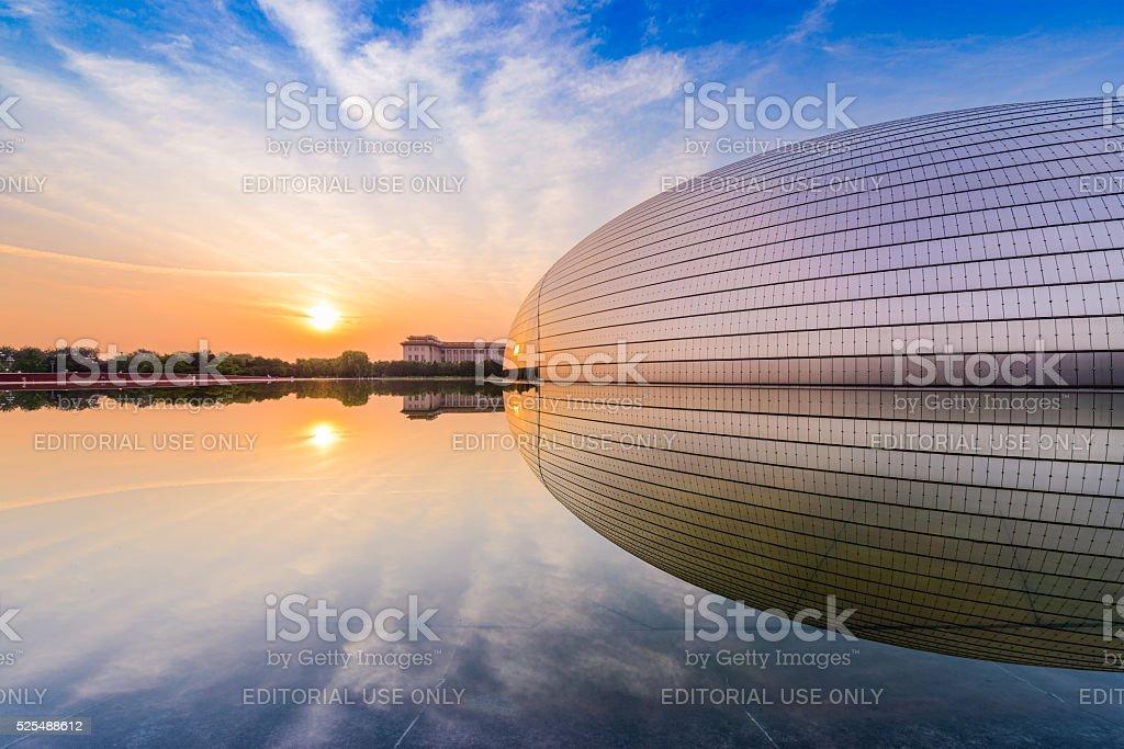Beijing Operahouse stock photo
