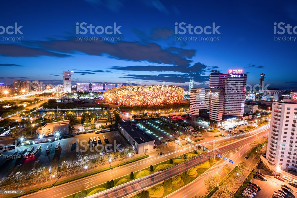 beijing stock photo