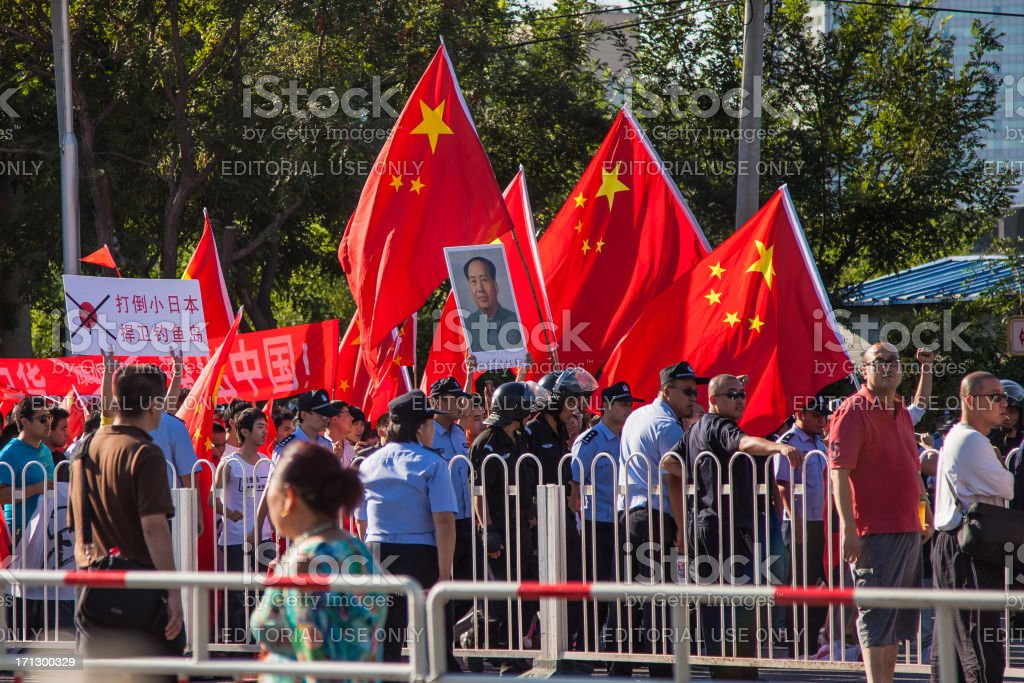 Beijing protest royalty-free stock photo