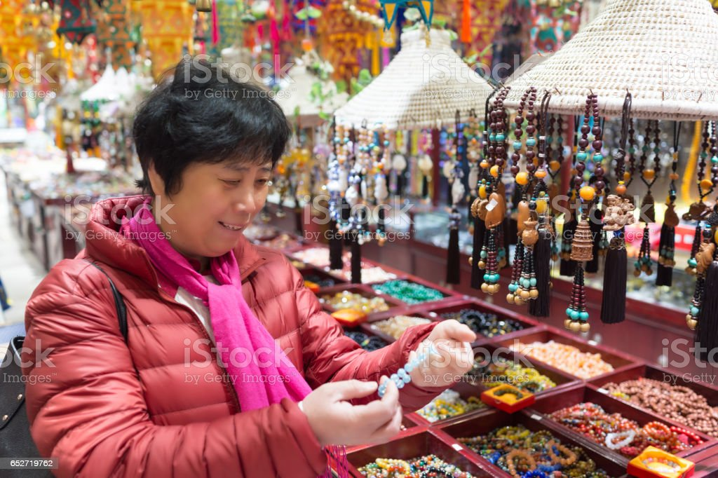 Beijing Shopping stock photo