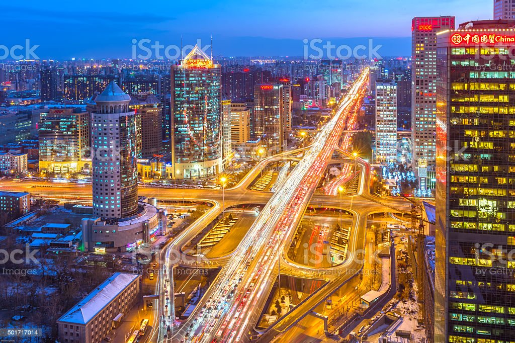 Beijing skyline, China cityscape stock photo