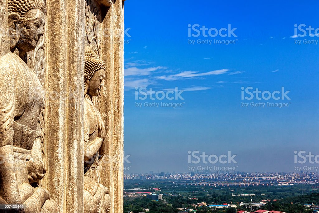 Beijing skyline view from temple. stock photo