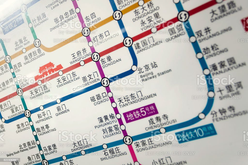 Beijing subway network map stock photo