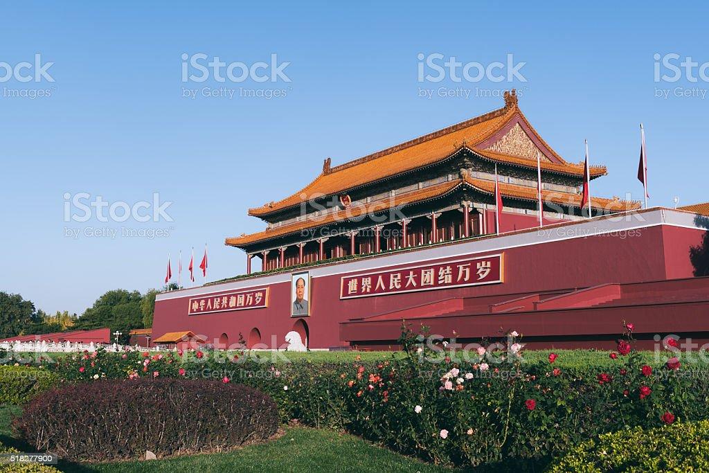 Beijing Tiananmen Gate, Beijing, China stock photo