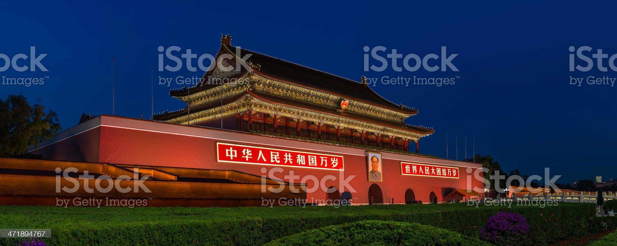 Beijing Tiananmen Square Gate Forbidden City iconic landmark panorama China royalty-free stock photo