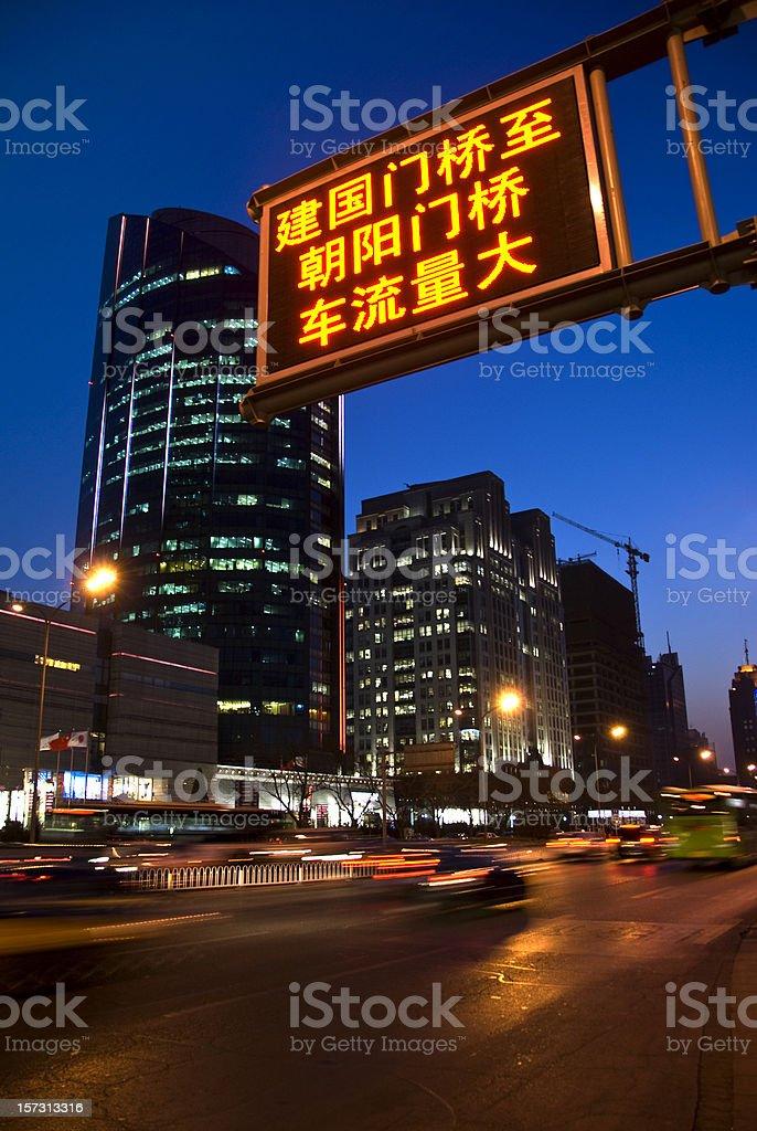 Beijing traffic stock photo