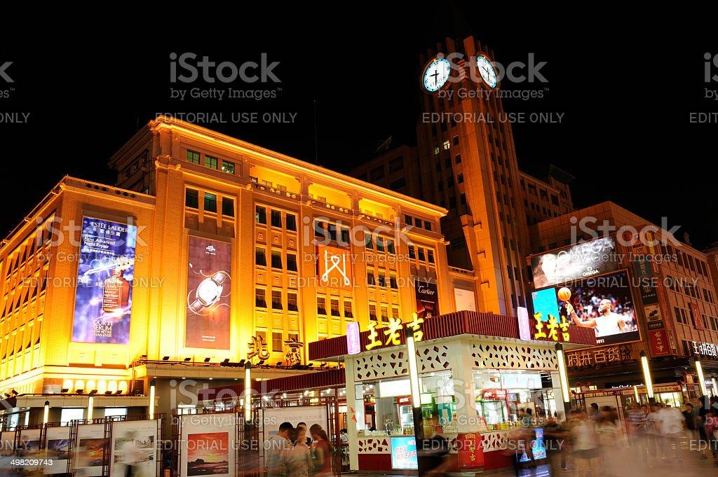 Beijing Wangfujing Da Jie at Night stock photo