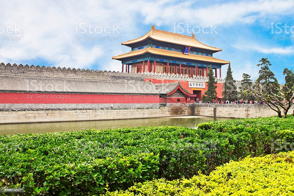 Beijing's Forbidden City stock photo