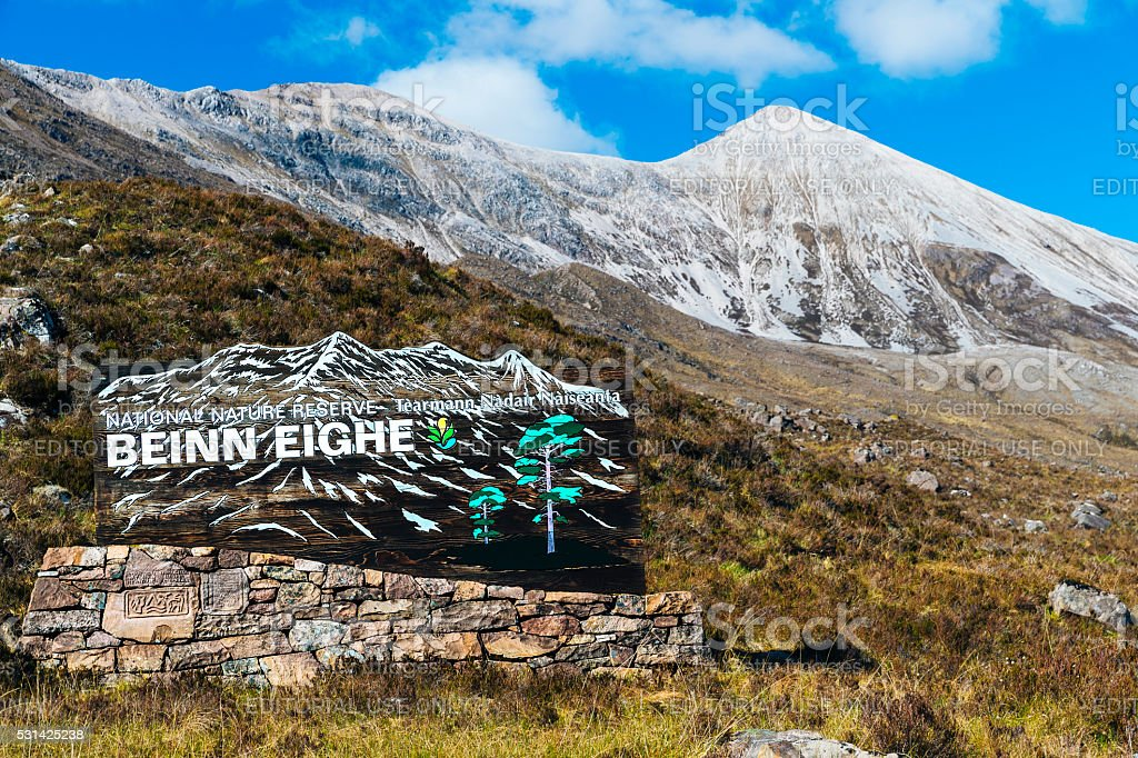 Beinn Eighe National Nature Reserve sign, Scotland stock photo
