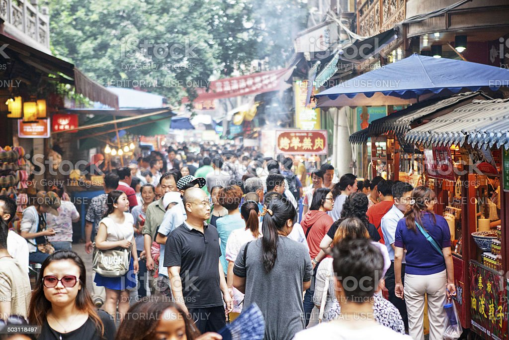 Beiyuanmen Moslem Street in Muslim Quarter - Xi'an, China stock photo