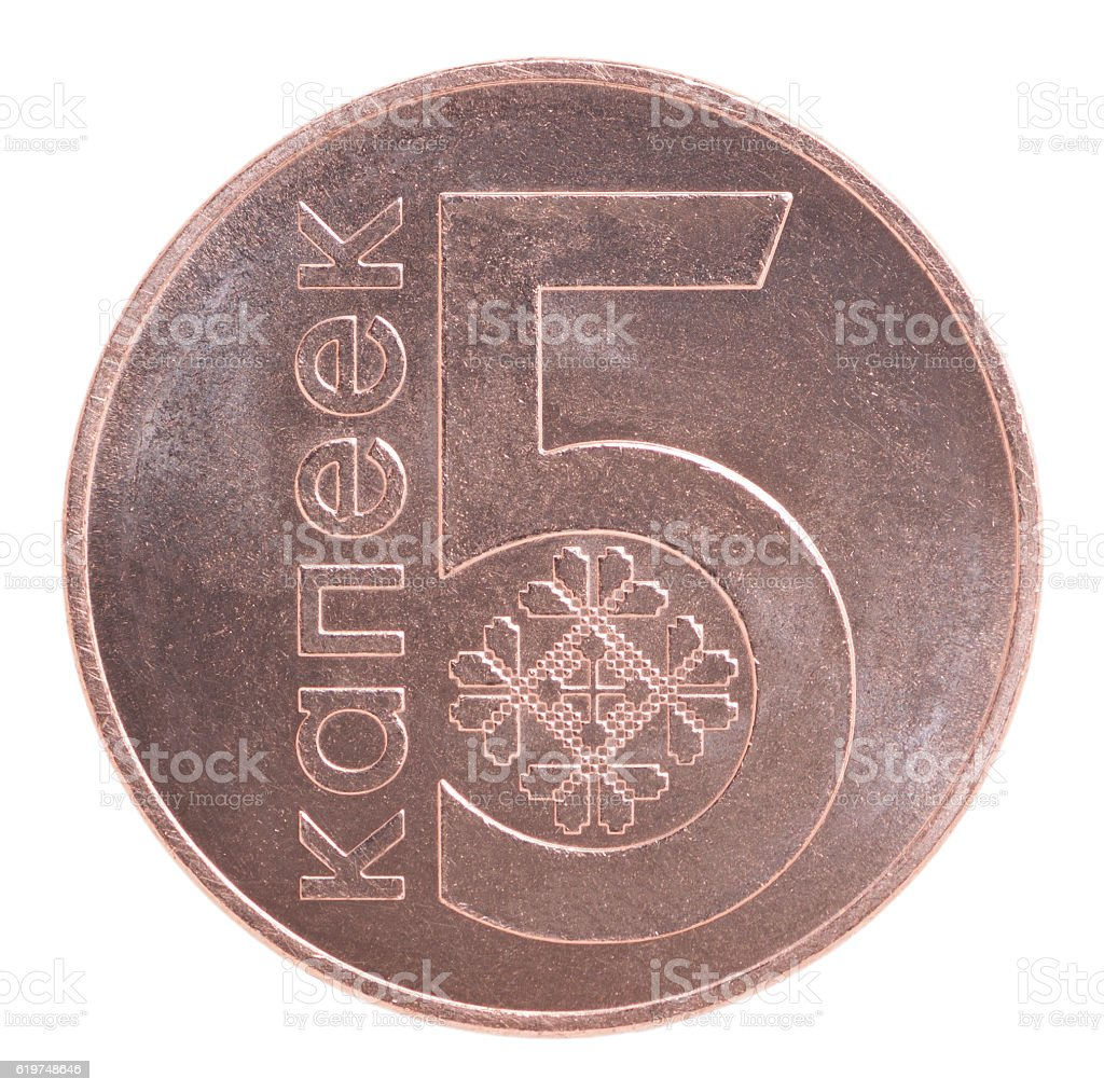 Belarus coins cents stock photo