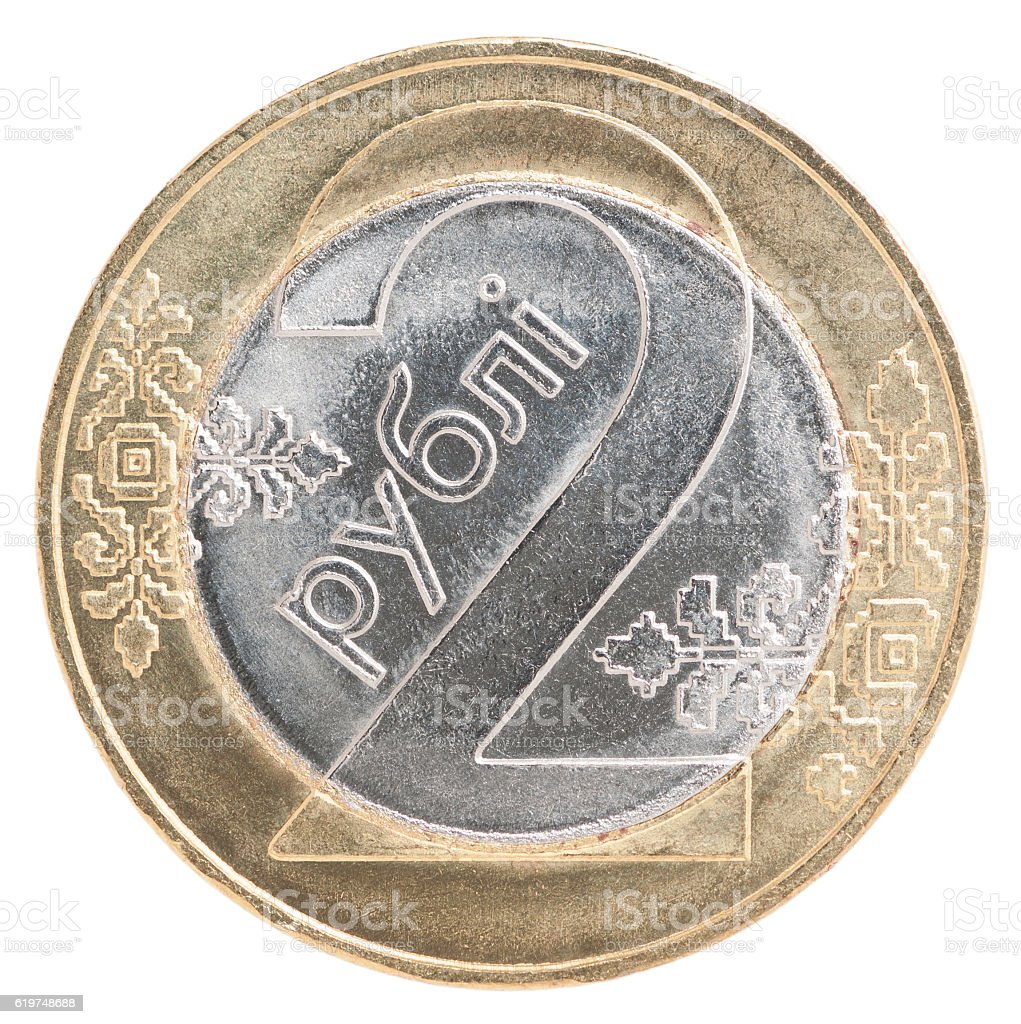 Belarus coins ruble stock photo