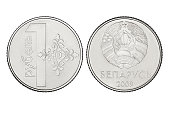 Belarus one ruble coin