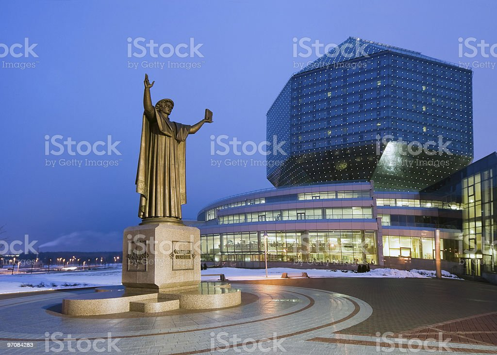 Belarusian National Library stock photo