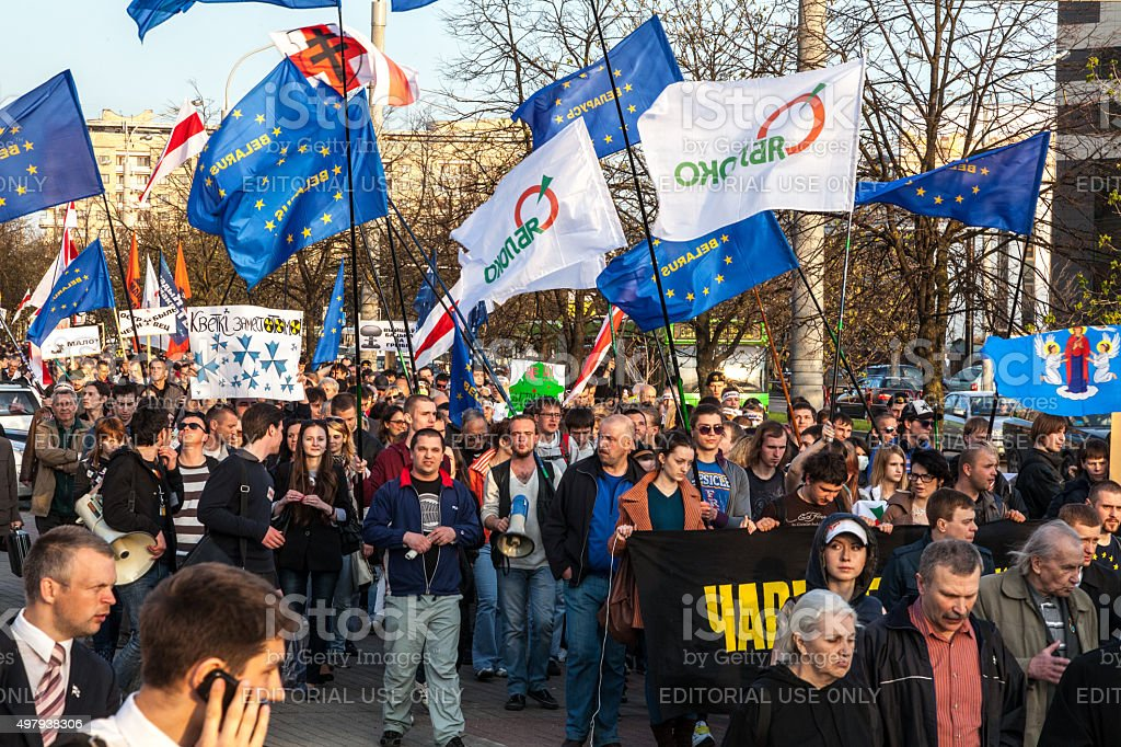 Belarusian opposition demonstration in Minsk stock photo