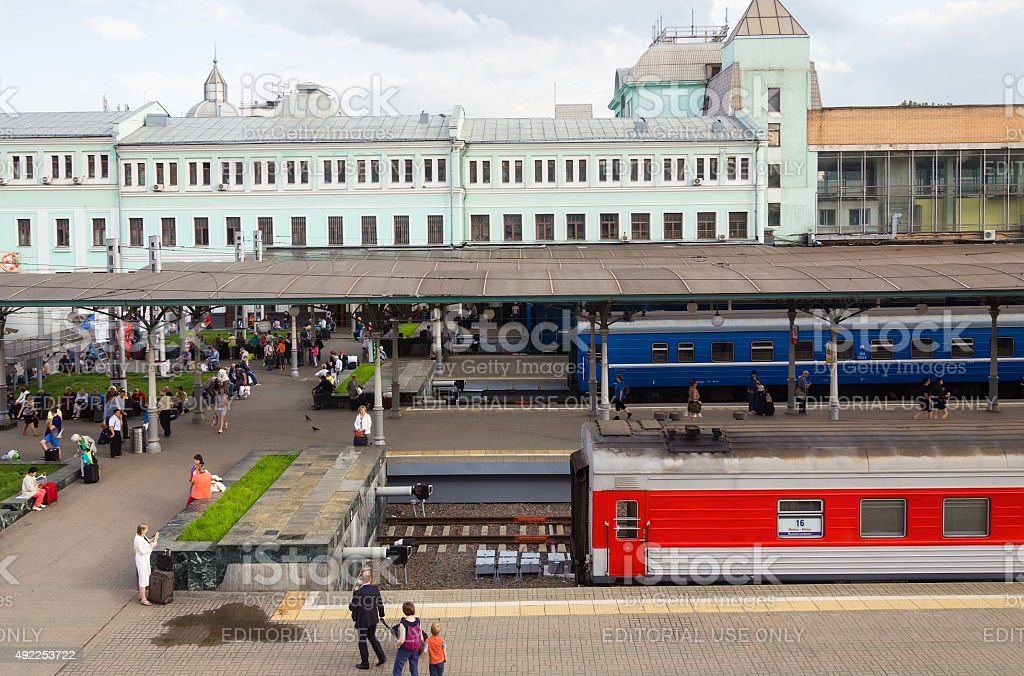 Belarusian railway station in Moscow, Russia stock photo