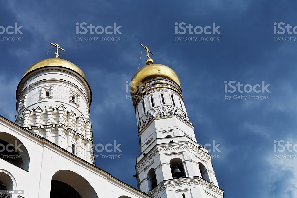 Belfry and Bell Tower in Moscow Kremlin stock photo