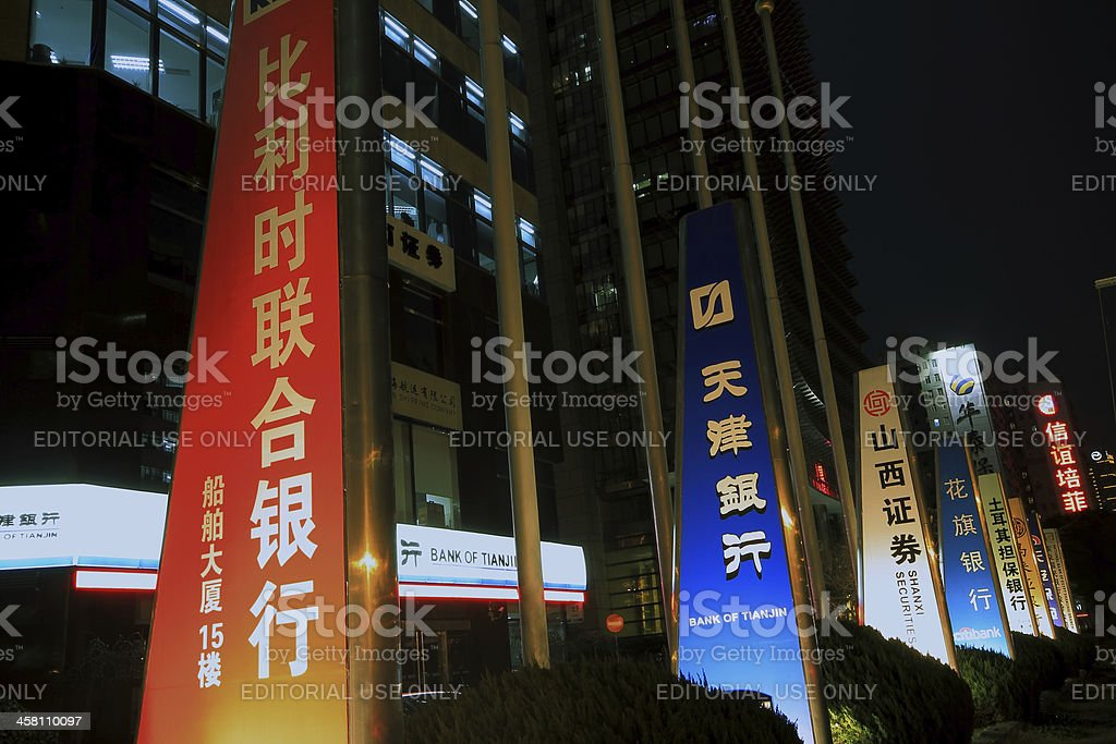 Belgian Bank and Citibank in Shanghai's night scene royalty-free stock photo