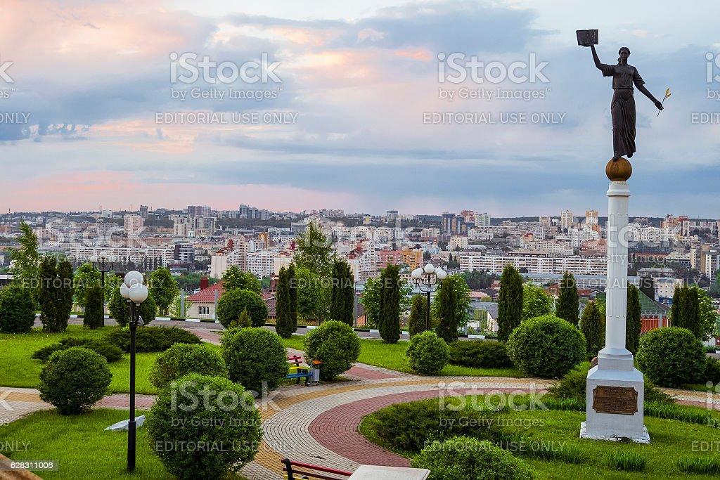 Belgorod city, Russia stock photo