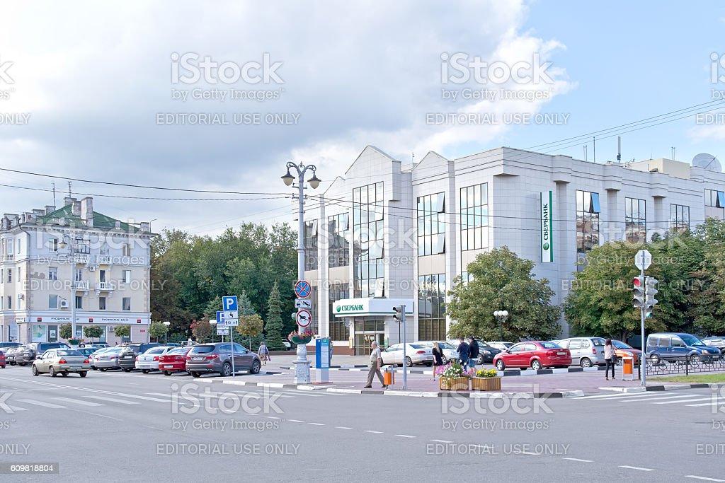 Belgorod. Grazhdanskiy boulevard stock photo