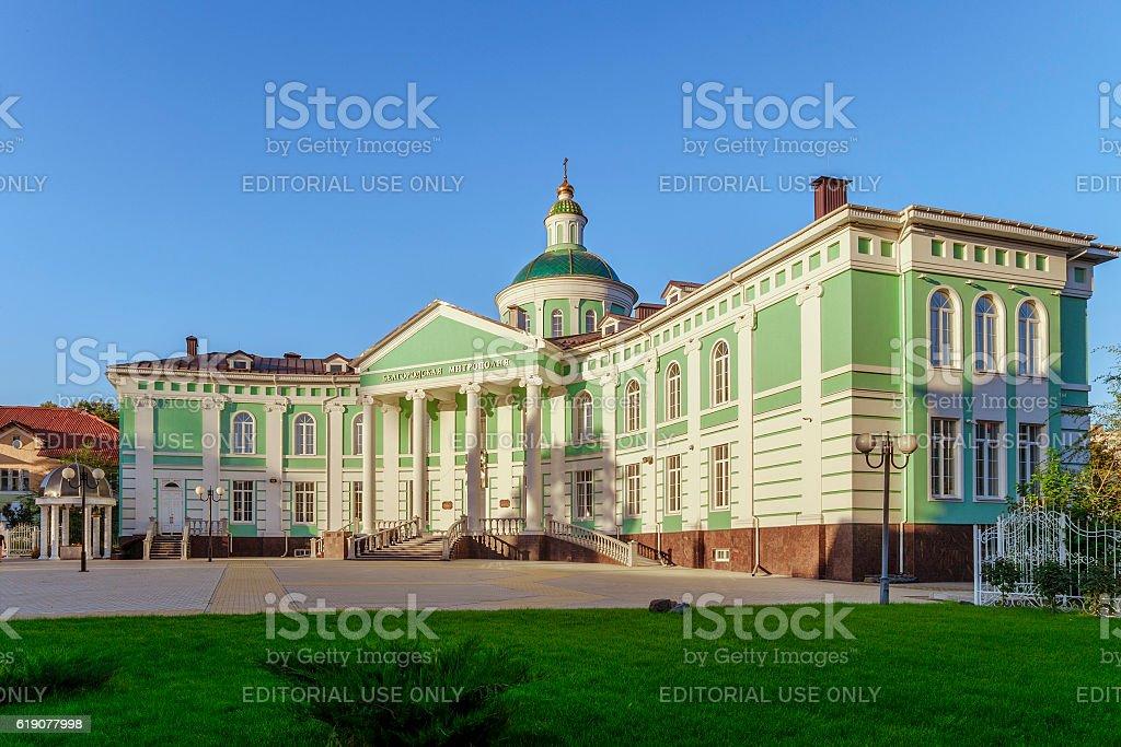 Belgorod, Russia. stock photo