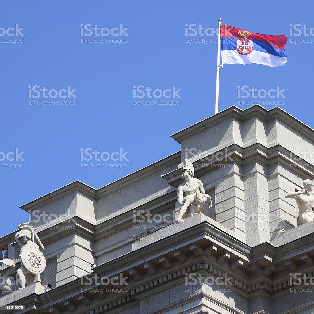 Belgrade stock photo
