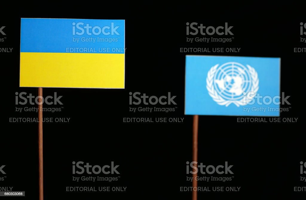 Belgrade, Serbia. May 5th 2017: Ukrainian flag with United Nations flag isolated on black background stock photo