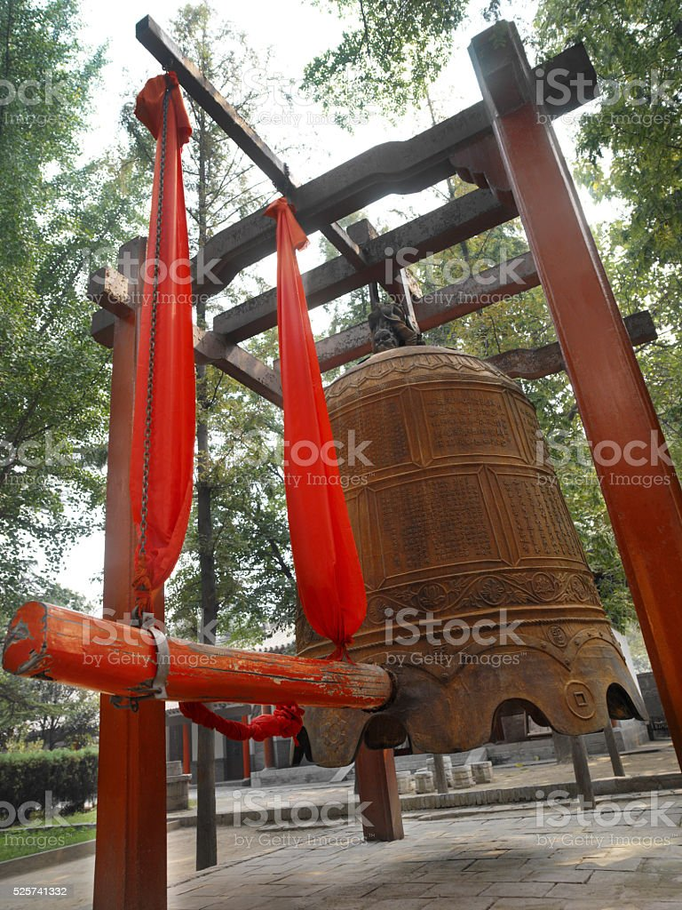 Bell at Buddhist Temple - Xian - China stock photo