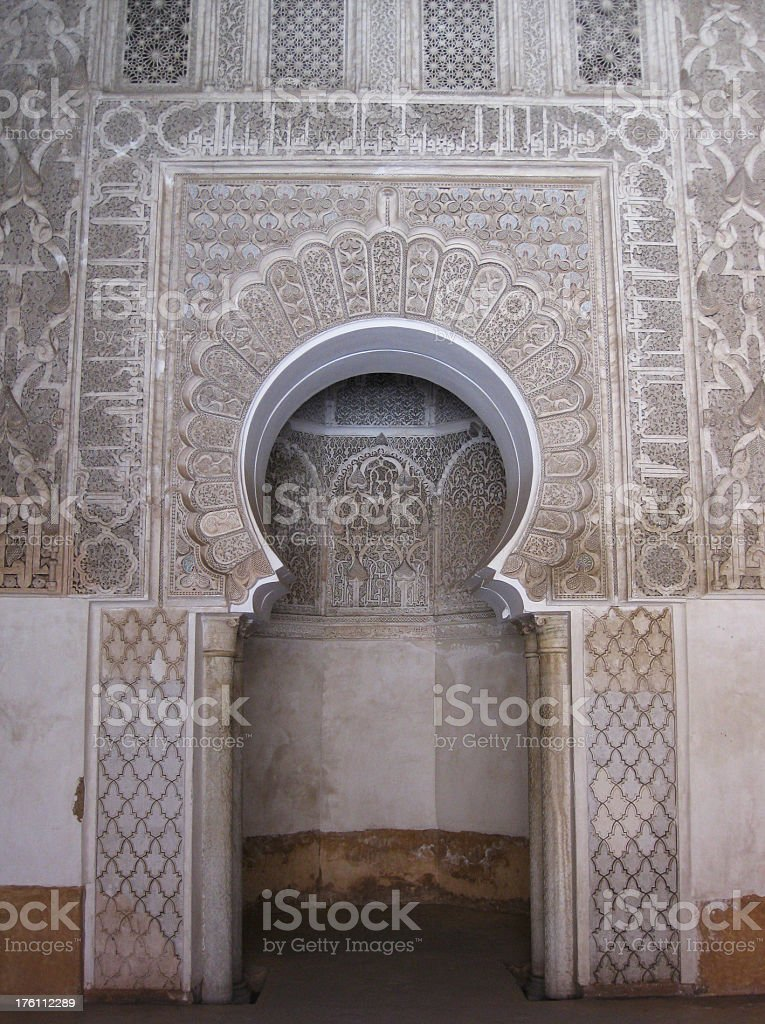 Ben Youssef Medersa Intricate Arched Doorway royalty-free stock photo