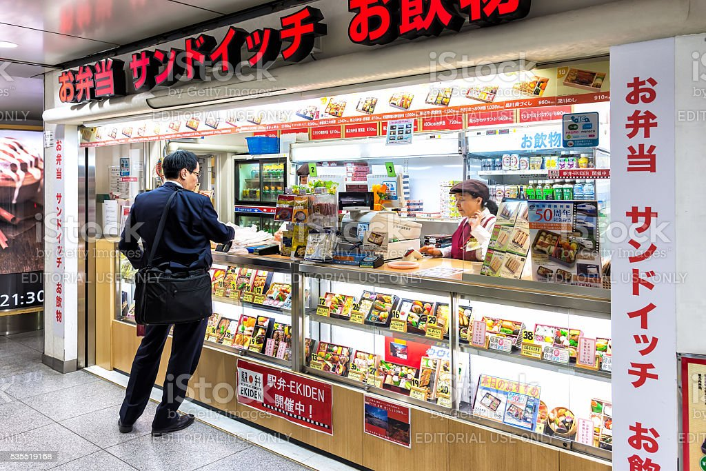 Bento shop in Tokyo station stock photo