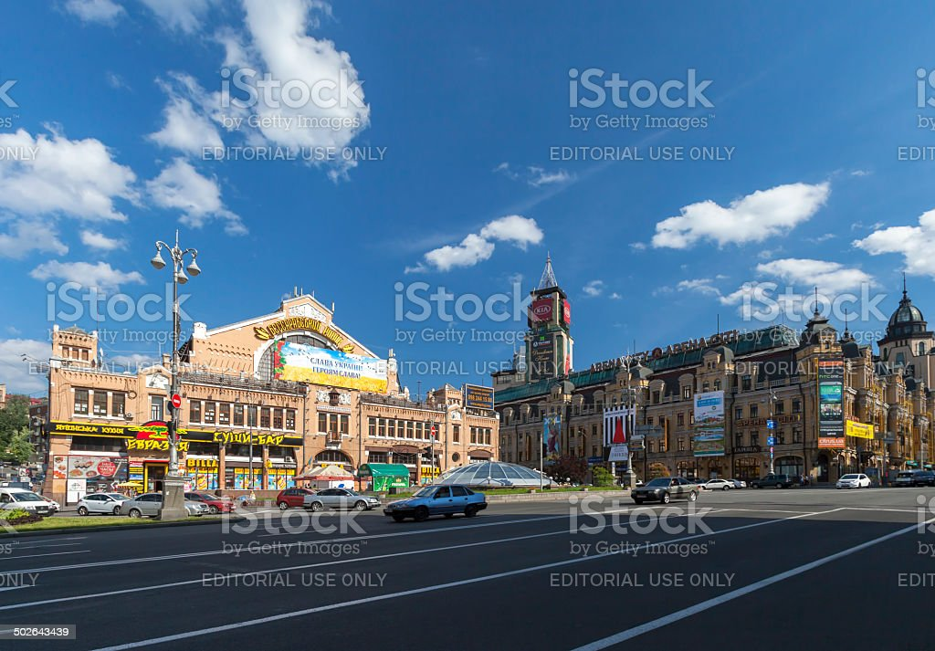 Bessarabian market, Kyiv, Ukraine royalty-free stock photo