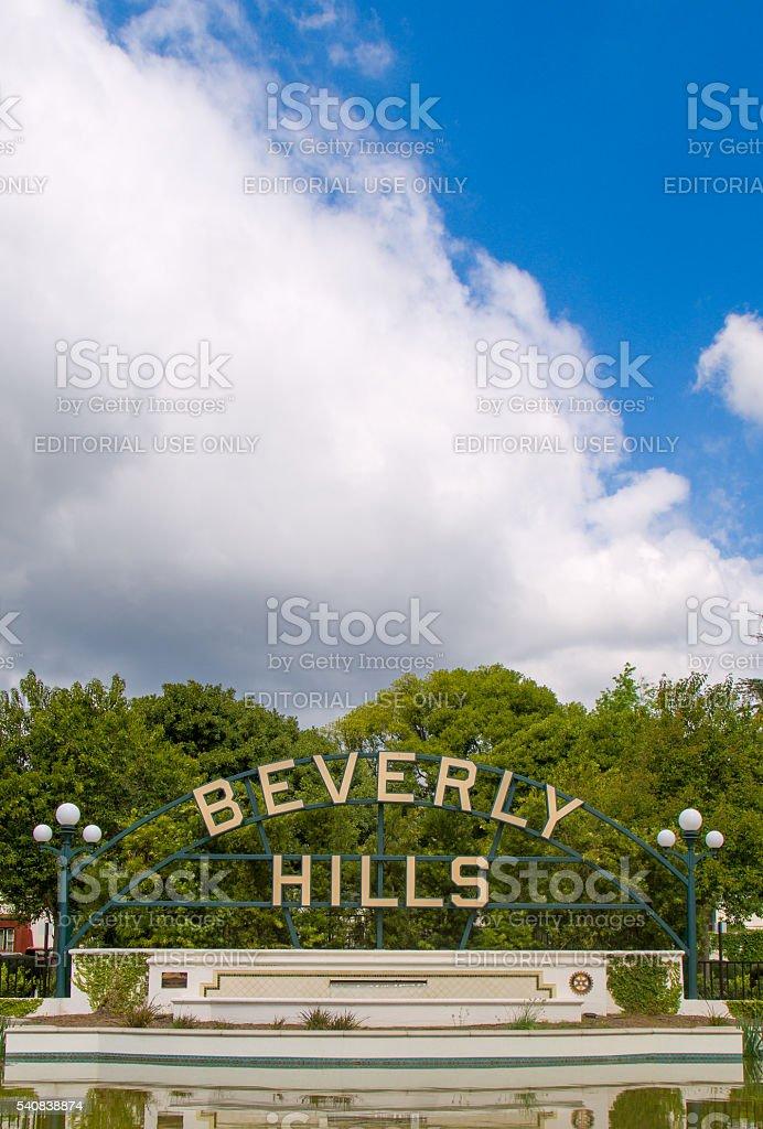 Beverly Gardens Park stock photo