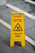Beware of slippery floors. I warned you.